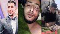 """تختزل حالة الفوضى بمناطق سيطرة المليشيات بشقيها """"الحوثي- والانتقالي"""".. تنديد واسع بجريمة قتل """"السنباني"""""""