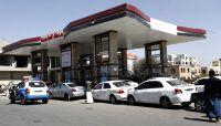 مليشيا الحوثي تتسبب بأزمة وقود بعد قيامها بمنع دخول شاحنات الوقود القادمة من مناطق الشرعية