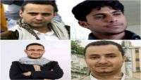 فريق الخبراء الدوليين يدعو  لسرعة الإفراج عن الصحفيين الأربعة المحكومين بالإعدام
