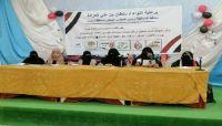 في سجون الميليشيات الحوثية.. أمهات المختطفين تفصح عن أرقام مفزعة لضحايا الخطف والقتل تحت التعذيب