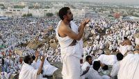 """الوزير """"عطية"""" يعلن الانتهاء من تفويج الحجاج اليمنيين إلى الأراضي المقدسة"""