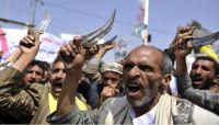 """""""الخُمس"""" يفضح مساعي جماعة الحوثي لفرض الطبقية السلالية وإلغاء المواطنة المتساوية"""