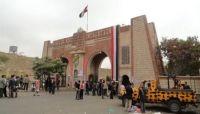 بالوثائق.. جماعة الحوثي تحكم سيطرتها على جامعة صنعاء بسلسلة تعيينات جديدة
