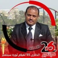 عبد الحفيظ الحطامي