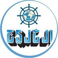 افتتاحية الخليج